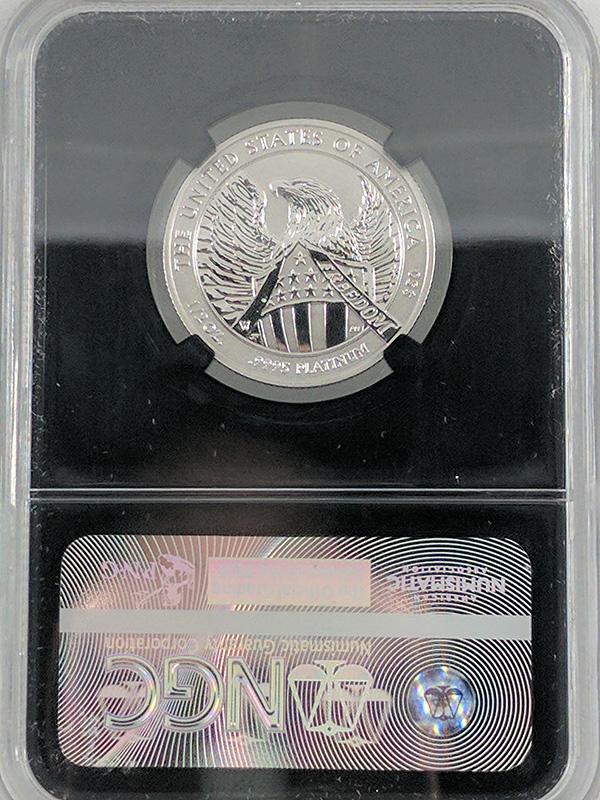 2007W Reverse PF Platinum Eagle 10th Anniv PF70
