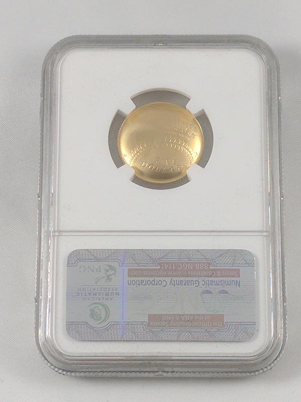 2014W Baseball Hall of Fame Nolan Ryan Signature MS 69 Reverse Struck Thru Mint Error Coin